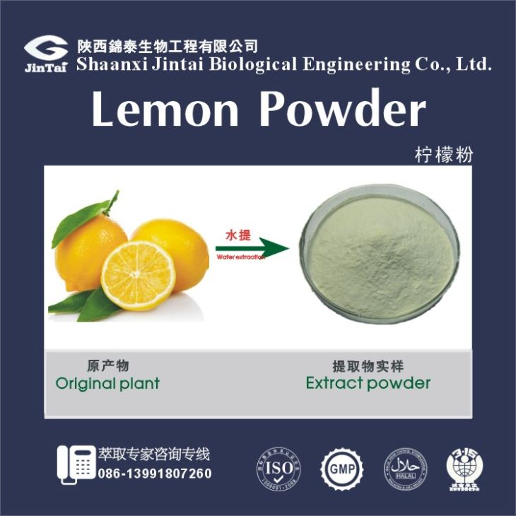 Lemon Peel Powder / Lemon Grass Powder / Lemon Spray Dried Powder with food additives