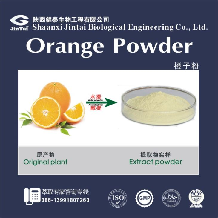 Supply High Quality Orange Peel powder,slimming orange powder,dried orange powder