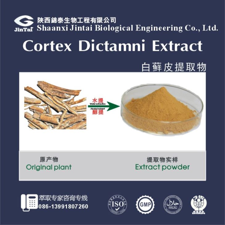 Factory Supply Cortex Dictamni Radicis Extract/Dictamnus Powder/Cortex Dictamni Extract