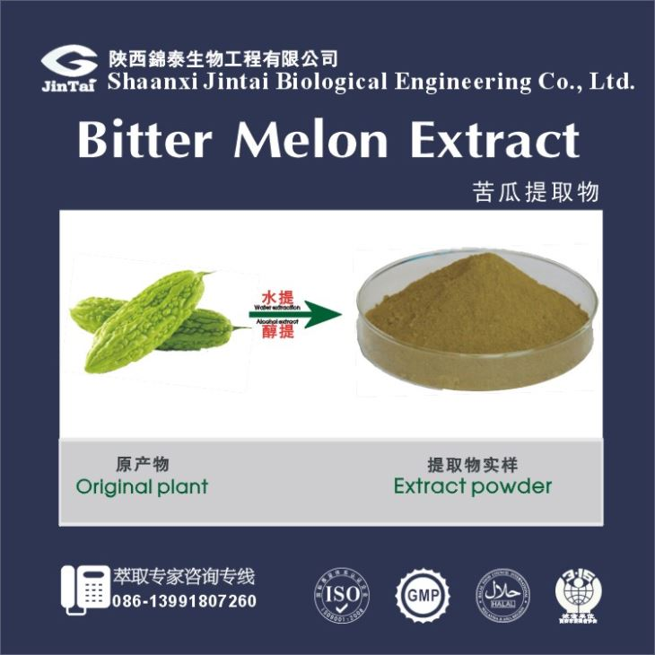 high quality Charantin Bitter Melon Extract Best for Weight Loss