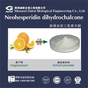 Factory Directly Sales Neohesperidin Dihydrochalcone/ Hot sale Natural Sweeter Neohesperidin Dihydrochalcone