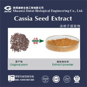 Cassia Seed P.E., Cassia tora Extract, Cassia tora Seed Extract