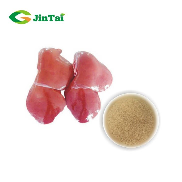 Best Price Pure Sheep Liver Freeze Dried Powder