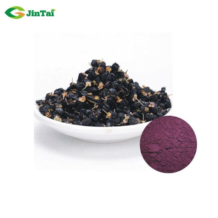 Freeze Dried Black Goji Powder, Lycium Ruthenicum Powder, Freeze Dried Black Wolfberry Powder